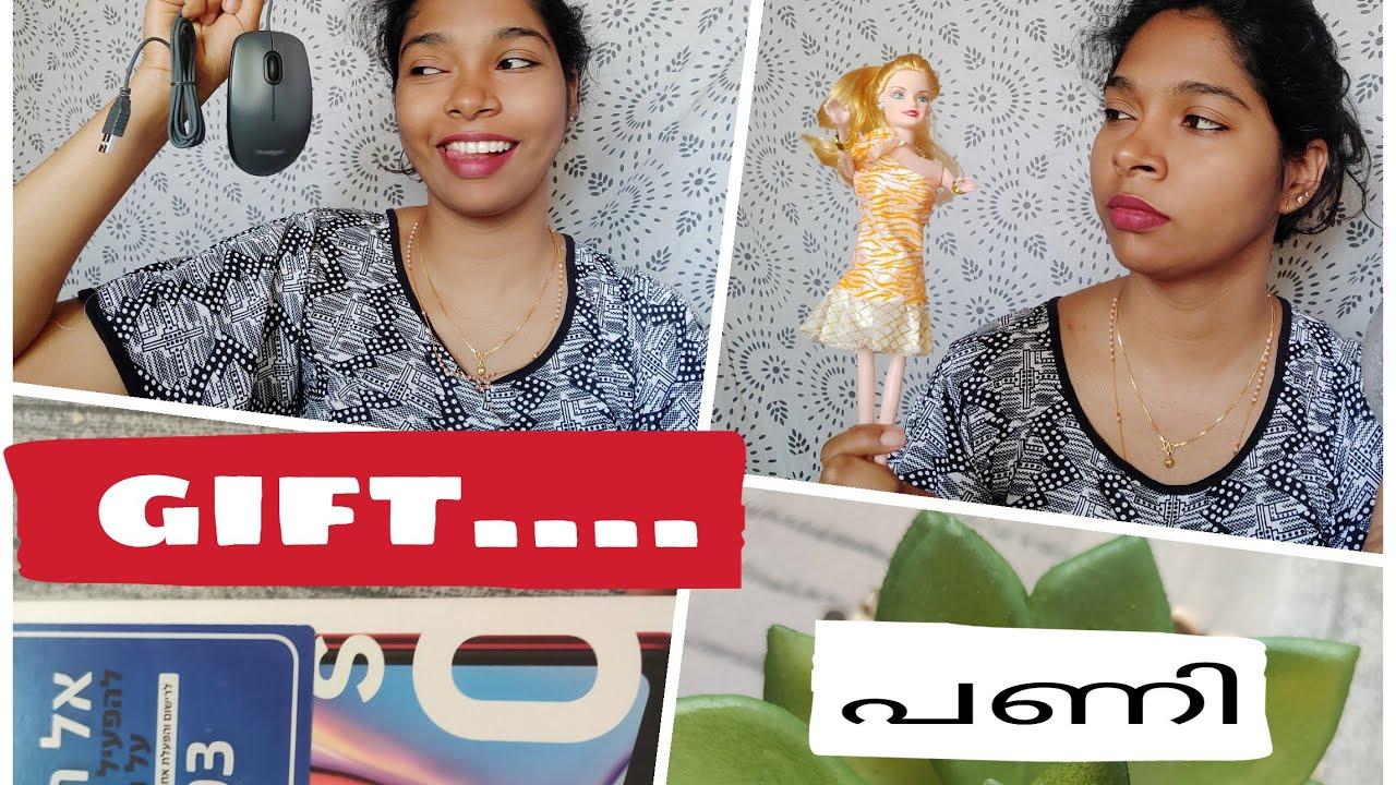 ഇങ്ങനെ പണി കിട്ടിയവരുണ്ടോ ||BIRTH DAY GIFT || Unboxing || My Dreams
