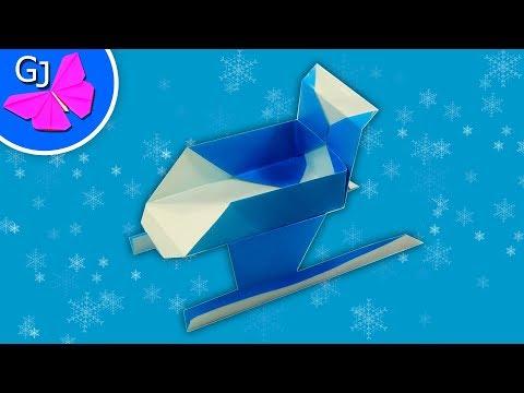 Оригами сани ДЕДА МОРОЗА ~ Новогодние поделки своими руками