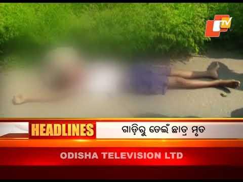 2 PM Headlines 26 Sept 2017 | Odia News Headlines - OTV