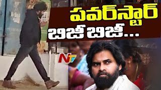 Power Star Pawan Kalyan Plays Dual Role Being Busy With Movies And Politics
