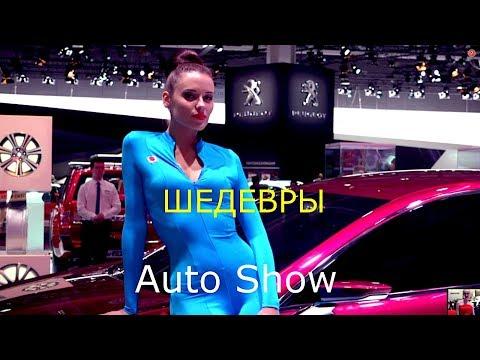 Девушки Лучшие модели авто шоу 4К