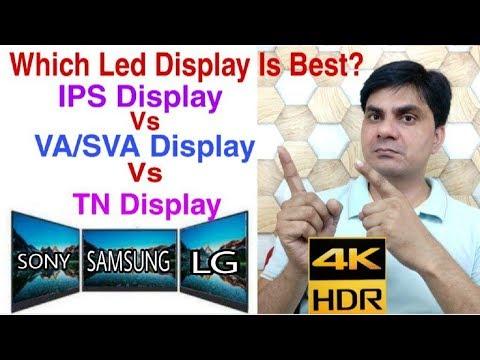 Which Led Tv Display Is Best - IPS Display Vs VA Display Vs TN Display