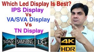 Which Led Tv display is best - IPS Display Vs VA Display Vs TN Display