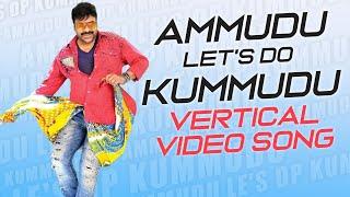 Ammadu Lets Do Kummudu Vertical Video Song - Khaidi No 150 Video Songs   Chiranjeevi, Kajal, DSP