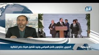 البطين للإخبارية: ارتكب النظام وميليشياته على الأرض أبشع المجازر بحق السوريين