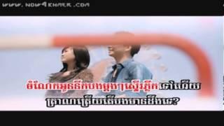 09  Pel phnheak pi keng oun  nik bong   Eva www Now4Khmer com]