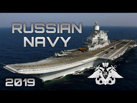 NAVAL POWER 2019/Russian Federation Navy/ВМФ России