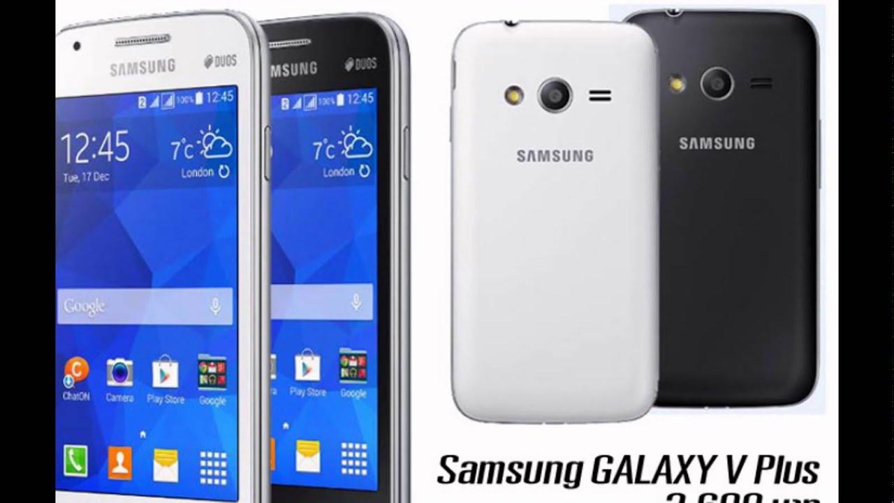 Samsung Galaxy V Plus Youtube