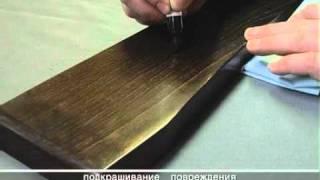 Заделка царапины на древесине (шпатлевка-расплав)(http://www.nison.ru Заделка царапины на древесине с помощью шпатлевки-расплава., 2011-11-28T20:46:53.000Z)