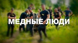 Война за Томинский ГОК. Рассказывает Алиса Кустикова