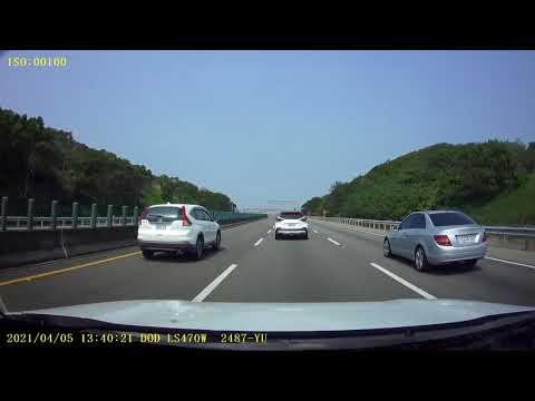 7922-S3 高速公路 佔用內側車道