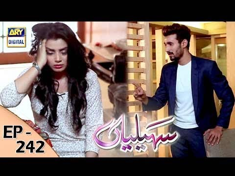 Saheliyaan Episode 242 - 19th October 2017 - ARY Digital Drama