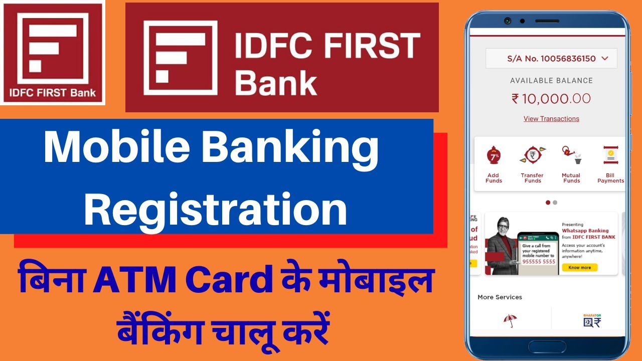 Idfc First Bank Mobile Banking Activation Without Debit Card Idfc Bank Mobile Banking Registration Youtube