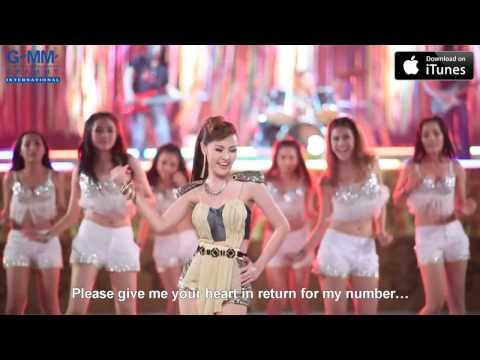 Yinglee: (Kau Jai Tur Lak Bur Toh)