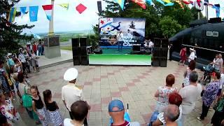 Концерт День ВМФ в парке Победы 29 июля 2018 года