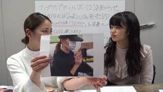 吉川友のShowroomで配信してみっか!」に約1年ぶりにゲストが登場! 吉...