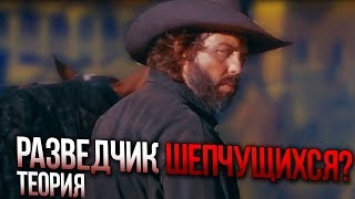 Ходячие мертвецы 9 сезон 9 серия - РАЗВЕДЧИК ШЕПЧУЩИХСЯ? - Обзор промо
