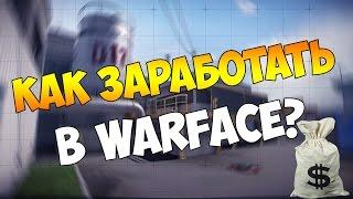 Как я заработал 500000 рублей играя в world of tanks (WOT)