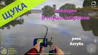 Русская рыбалка 4 река Ахтуба Щука среди сомов