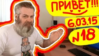 Приветы от канала 1000000Abdulla Выпуск 18