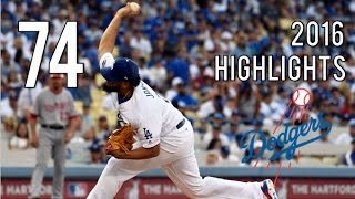 Kenley Jansen | 2016 Highlights