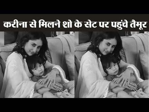 Taimur Ali Khan visits mommy Kareena Kapoor Khan on the sets; Pics goes viral   FilmiBeat Mp3