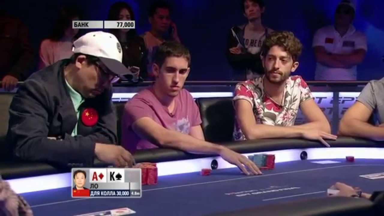 Смотреть покер турниры онлайн как играть фокусы на картах