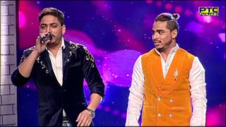 Sahil & Shahnaz Akhtar performs in Studio Round 04 | Voice Of Punjab Chhota Champ 3 | PTC Punjabi
