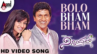 "Ninnindale | ""Bolo Bham Bham"" 