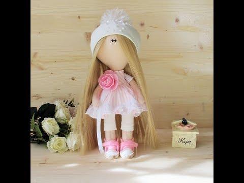 Текстильные куклы мастер класс своими руками