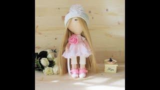 Текстильная кукла ростом 25 см мастер класс