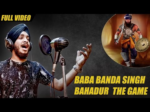 New Punjabi Songs 2016 | Baba Banda Singh Bahadur | Theme Song | Devenderpal Singh | Latest