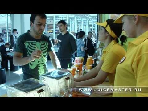 Juice bar Juicemaster / Джус-бар Juicemaster