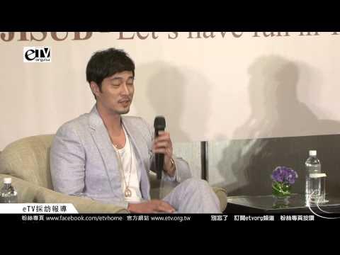 韓星 蘇志燮:結婚一定公開《蘇志燮 首度台灣見面會》記者會