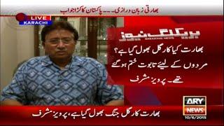 Parvez Musharraf straight warning to Indian Army & Musharraf Exposing Indian Army In Kargil WAR 1999