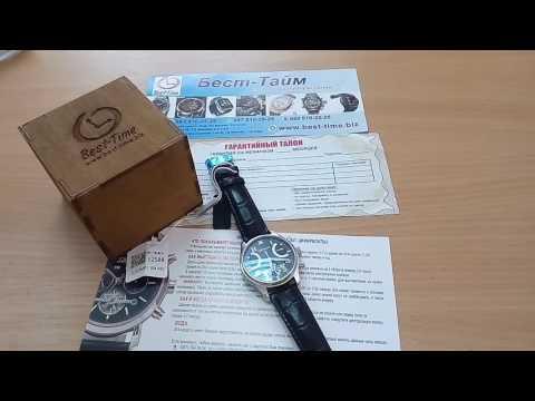 Мужские механические часы с автоподзаводом Carnival Zurich. Бест-Тайм