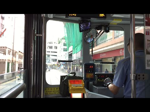 Hong Kong Tramways HD 60 FPS: Driver POV on VVVF Tram #52 (Kennedy Town to Wan Chai) 9/21/16