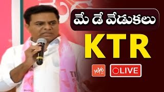 KTR LIVE | May Day Celebrations 2019 | CM KCR | Telangana News | YOYO TV Channel