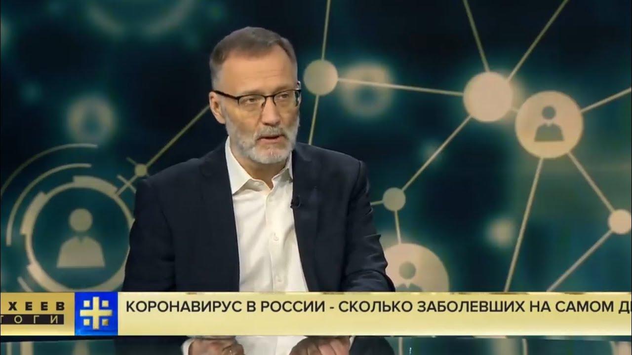 «Тайно высылают»: Михеев разоблачил слухи о коронавирусе