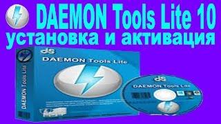 видео Daemon Tools - скачать бесплатно Daemon Tools Lite 10.5.0.0195