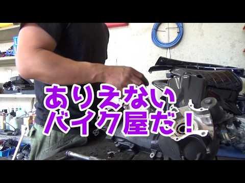 ライブDioZX バイク屋さんがエンジンバラすだけの動画