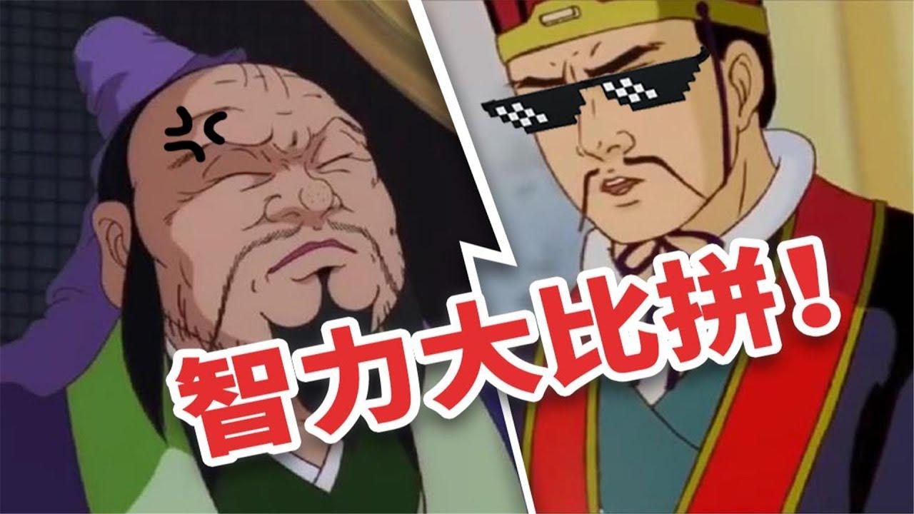 搞笑动画配音丨三国丨龙凤之战丨搞笑丨动画丨2021丨动漫