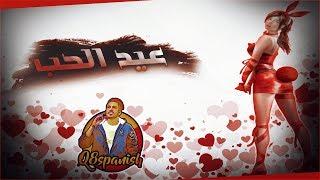 معقوله الي حصل ؟ المجنون ابو محمد رجعنا الى الو شركه مع صندوق عيد الحب والحظ الجبار -  ببجي موبايل