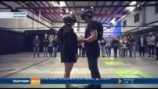 Тесля з Австралії освідчився у віртуальній реальності