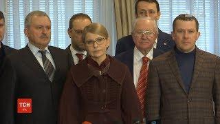 Президентські перегони: Тимошенко подала документи до ЦВК