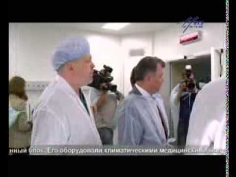 9 я поликлиника иваново запись на прием к врачу