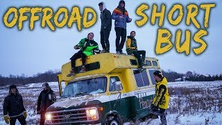 Buying a Short Bus!!