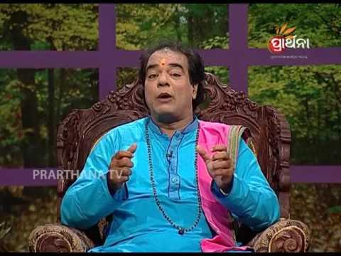 Sadhu Bani Ep 36 | କୃଷ୍ଣ ଓ ସୁଦାମାଙ୍କ କାହାଣୀ | The Story of Krishna & Sudama