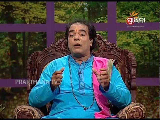 Sadhu Bani Ep 36 | ????? ? ????????? ?????? | The Story of Krishna & Sudama