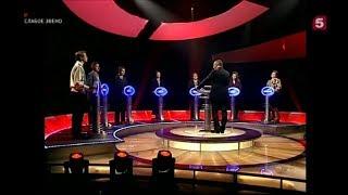 Слабое звено (Пятый канал, 30.03.2008)